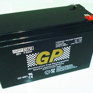 Acid Lead Battery 12Vdc 7.2AH